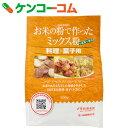 お米のミックス粉 料理・菓子用 500g[波里 米粉]【あす楽対応】
