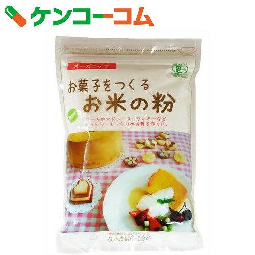 桜井食品 お菓子をつくるお米の粉 250g[桜井食品 米粉]...:kenkocom:10874314