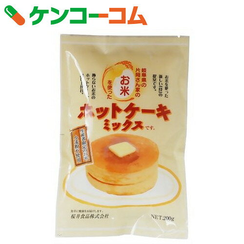桜井食品 お米を使ったホットケーキミックス 200g[ケンコーコム 桜井食品 米粉]...:kenkocom:10874315