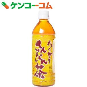 ジャスミン 清涼飲料水