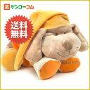 Babiage オレンジ[Babiage(バビアージュ)]【送料無料】