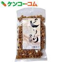 ピーナッツ黒糖 150g[黒糖]【あす楽対応】