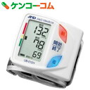A&D 手首式 デジタル血圧計(朝・夜スイッチ付) UB-512H[A&D(エーアンドデイ) 手首式血圧計]【あす楽対応】【送料無料】