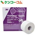 3M マルチポア スポーツ ホワイト 非伸縮固定テープ 50mm×12m 6ロール[3M(スリーエム) 固定用テープ]【あす楽対応】【送料無料】
