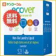 エコベール(Ecover) ランドリーリキッド ホームリフィル(洗たく用液体洗剤) 5000ml[Ecover(エコベール) 液体洗剤 衣類用]【送料無料】