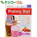 DHC プロティンダイエット 7袋[DHC カロリーコントロール食]【あす楽対応】【送料無料】