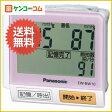 パナソニック 手首式血圧計 ピンク EW-BW10-P[手首式血圧計]【送料無料】