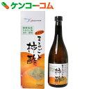 まるごと柿酢 720ml[柿酢]【送料無料】