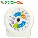 エンペックス 生活管理 温湿度計 TM-2880/EMPEX(エンペックス)/温湿度計/税抜1900円以上送料無料
