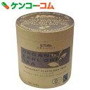 オーガニック アールグレイ紅茶 100g[N・HARVEST(エヌ・ハーベスト) 有機JAS認定食品]