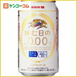  Alc.0.00% 350ml24[ - () ]