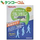 ヤクルト グルコサミン (粉末タイプ) 90g[ヤクルト グルコサミン サプリ]【送料無料】