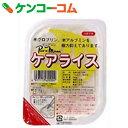 ケアライス 160g×20食[主食(除去食・代替食)]【あす楽対応】【送料無料】