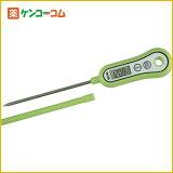 タニタ 料理用デジタル温度計 TT-533-NGR ピスタチオグリーン[タニタ 料理用温度計]