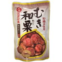 むき和栗 砂糖不使用 130g