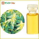 生活の木 Herbal Life レアバリューオイル メリッサ 1ml[Herbal Life Organic(ハーバルライフオーガニック) メリッサ]【】