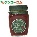 完熟トマトケチャップ 300g[鳥越農園ネットワーク トマトケチャップ]【あす楽対応】