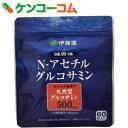 N-アセチルグルコサミン 60粒[伊藤園 健康体]【あす楽対応】【送料無料】