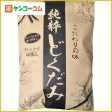 纯粹蕺菜茶茶包5g×46袋[【HLSDU】蕺菜茶][純粋どくだみ茶 ティーパック 5g×46袋[【HLSDU】どくだみ茶]]