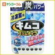 スリムキムコ 冷凍室用 26g[キムコ 消臭剤 脱臭剤 冷蔵庫用]