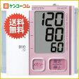 シチズン 手首式血圧計 ピンク CH657F-PK[手首式血圧計]【送料無料】