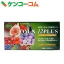OM-X 12PLUS 100粒【送料無料】