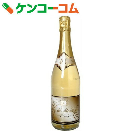 デュク・ドゥ・モンターニュ 750ml[ノンアルコール ワイン (ノンアルコール スパーク…...:kenkocom:10890872