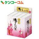 梅こんぶ茶 2g×40本[梅昆布茶(梅こんぶ茶)]