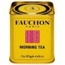 「フォション 紅茶モーニング(缶入り)125g」人気の6種類をラインナップしたフォションシリーズの紅茶です。フォション 紅茶モーニング(缶入り)125g