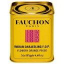 【送料無料】「フォション 紅茶ダージリン(缶入り)125g」人気の6種類をラインナップしたフォションシリーズの紅茶です。フォション 紅茶ダージリン(缶入り)125g