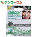 ローリー ブラッシュ 使い捨て 歯ブラシ