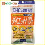 DHC 减肥权力20日分60粒/DHC 营养补品/L-左旋肉碱/含税1980以上DHC 减肥权力20日分60粒[DHC 营养补品L-左旋肉碱][DHC ダイエットパワー20日分 60粒[DHC サプリメント L-カルニチン]]