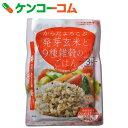 からだよろこぶ発芽玄米と9種雑穀のごはん 160g[玄米ごはん 雑穀]【あす楽対応】