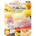 【正規品】ヒルズダイエットパステルゼリーオリジナルボックス5食