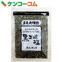 カホクの国産黒ごま塩 35g[カホク ごま塩(ごましお)]