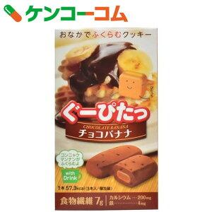 クッキー カロリー コントロール