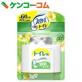 トイレのファブリーズアロマ グリーンアロマの香り[芳香剤 フレグランス 置き型 トイレ]【あす楽対応】