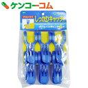 マイ・ランドリーII ダブルバネ竿ピンチ6個入 ブルー[マイ・ランドリーII 機能性ピンチ(洗濯ばさみ)]