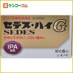 【第(2)類医薬品】セデス・ハイG 6包[セデス 痛み止め/顆粒・粉末]