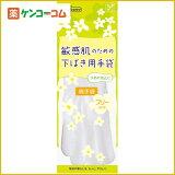 敏感肌のための下ばき用綿手袋 ホワイト フリーサイズ 1双[【HLSDU】インナー手袋]