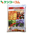 SUNBELLEX 花と野菜の培養土 贅沢仕立て培養土 25L[SUNBELLEX 専用土 野菜]【rank】【17_k】【あす楽対応】
