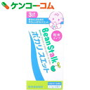 ビーンスターク 赤ちゃんのためのポカリスエット 粉末タイプ 3.1g×8袋[大塚製薬 ビーンスターク イオン飲料(ベビー用) 熱中症対策]