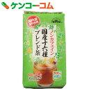 健茶館 ノンカフェイン十六種ブレンド茶 ティーバッグ 8g×24P[健茶館 ブレンド茶]【あす楽対応】