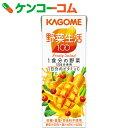 カゴメ 野菜生活100 フルーティーサラダ 200ml×24本[野菜生活 野菜ジュース]【kgm1609】【kgm1610】【あす楽対応】