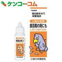 トーラス 小鳥の知恵 栄養飲料 30ml[トーラス 飲料水(ペット用)]