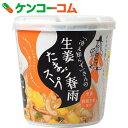 永谷園 「冷え知らず」さんの生姜たまご春雨スープ カップ×6個