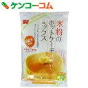 米粉のホットケーキミックス 200g[ケンコーコム Home made CAKE ホットケーキミックス 米粉]【13_k】