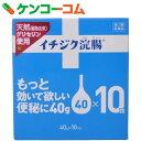 【第2類医薬品】イチジク浣腸40 10コ入[イチジク浣腸 便秘薬・浣腸/浣腸/40g]【あす楽対応】