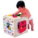 【送料無料】「熱中知育ボックス CH-019」つかまり立ちの赤ちゃんがへばりついて遊べる大きなボックスタイプの知育玩具です。熱中知育ボックス CH-019