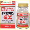 【第3類医薬品】新ネオビタミンEX クニヒロ 140錠[ネオビタミン ビタミン剤/眼精疲労・肩こり・腰痛/錠剤]【あす楽対応】